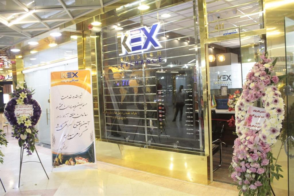 The second exchange office was opened in Anzali Free Zone